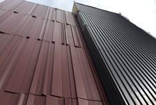 AUT MH Building